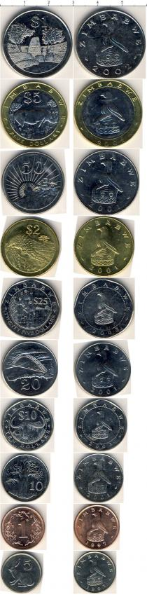 Каталог - подарочный набор  Зимбабве Зимбабве 1997-2008