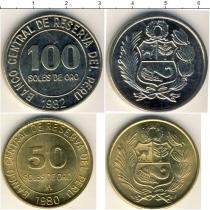 Каталог - подарочный набор  Перу Перу 1982-1983