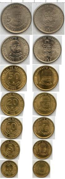 Каталог - подарочный набор  Перу Перу 1985-1988