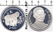 Каталог монет - монета  Заир 2 1/2 заира