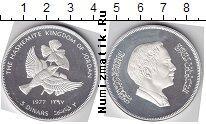 Каталог монет - монета  Иордания 3 динара