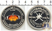 Продать Монеты Оман 1 риал 2002 Серебро