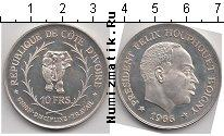 Каталог монет - монета  Кот-д`Ивуар 10 франков
