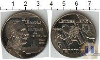 Каталог монет - монета  Люксембург 5 евро