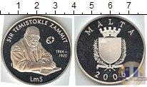 Продать Монеты Мальта 5 фунтов 2006 Серебро