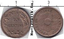 Каталог монет - монета  Перу 1 сентаво