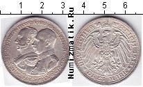 Каталог монет - монета  Мекленбург-Шверин 3 марки