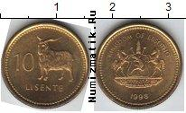 Каталог монет - монета  Лесото 10 лисенте