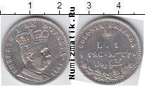 Каталог монет - монета  Эритрея 1 лира