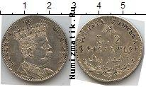 Каталог монет - монета  Эритрея 2 лиры