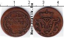 Каталог монет - монета  Берг 1/4 стюбера