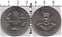 Каталог монет - монета  Тонга 2 паанга