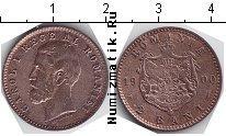 Каталог монет - монета  Румыния 2 бани