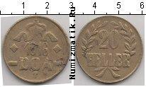 Каталог монет - монета  Немецкая Африка 20 геллеров