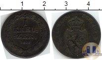 Каталог монет - монета  Гессен-Дармштадт 1 крейцер