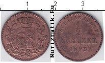 Каталог монет - монета  Вюртемберг 1/2 крейцера