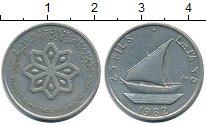 Каталог монет - монета  Йемен 25 филс