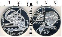 Каталог монет - монета  Сан-Марино 5 евро