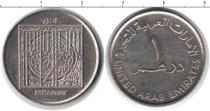 Продать Монеты ОАЭ 1 дирхам 2000 Медно-никель