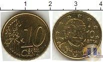 Каталог монет - монета  Греция 10 евроцентов