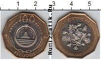 Каталог монет - монета  Кабо-Верде 100 эскудо