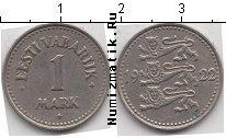 Каталог монет - монета  Эстония 1 марка