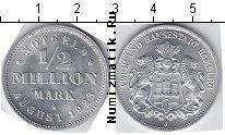 Каталог монет - монета  Гамбург 1/2 миллиона марок