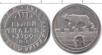 Каталог монет - монета  Анхальт 1/6 талера