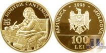 Каталог монет - монета  Молдавия 100 лей