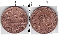 Каталог монет - монета  Немецкая Африка 1/2 геллера