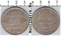 Каталог монет - монета  Тунис 20 франков