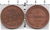 Каталог монет - монета  Шлезвиг-Гольштейн 1 сешлинг