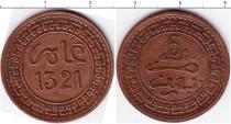Каталог монет - монета  Марокко 5 мазунас