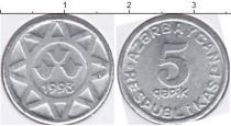 Каталог монет - монета  Азербайджан 5 капик