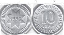Каталог монет - монета  Азербайджан 10 капик