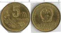 Каталог монет - монета  Китай 5 джао
