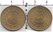 Каталог монет - монета  Тунис 20 миллим