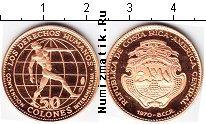 Каталог монет - монета  Коста-Рика 50 колон