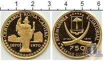 Каталог монет - монета  Экваториальная Гвинея 750 песет