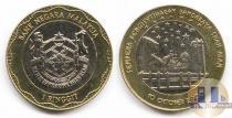 Продать Монеты Малайзия 1 рингит 2000 Биметалл