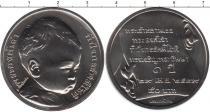 Каталог монет - монета  Таиланд 50 бат