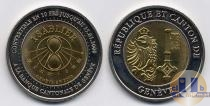 Каталог монет - монета  кантон Женева 1 саблиер