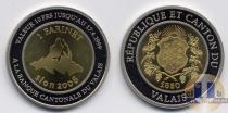 Каталог монет - монета  кантон Вале 1 фаринет