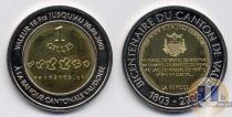 Каталог монет - монета  Во 1 гилль