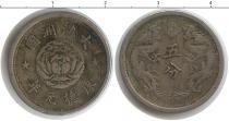 Каталог монет - монета  Маньчжоу-го 5 фэн