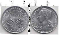Каталог монет - монета  Территория афаров и исса 5 франков