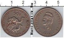 Каталог монет - монета  Территория афаров и исса 50 франков