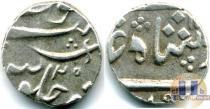 Каталог монет - монета  Барода 1/2 рупии