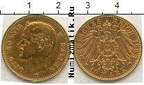 Каталог монет - монета  Бавария 10 марок