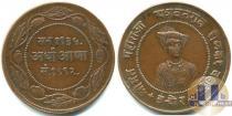Каталог монет - монета  Индор 1/2 анны